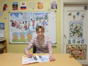 Добрынская Светлана Борисовна воспитатель