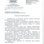 ЛЕНИНГРАДСКАЯ_ТАРАСОВУ_18314